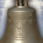Biserica Atelierele Patriarhiei - Bucuresti