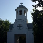 Catedrala Inaltarea Domnului -Slobozia
