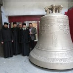 Catedrala Ortodoxa Skopje - Macedonia