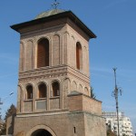 Catedrala Patriarhala Bucuresti