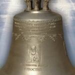 Biserica Ortodoxa Sf. Elefterie